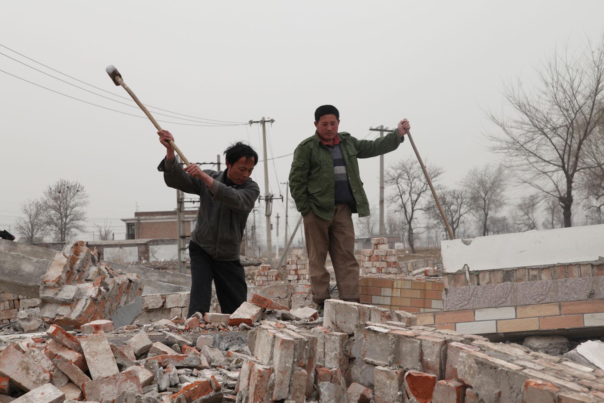 Distortion in Beijing