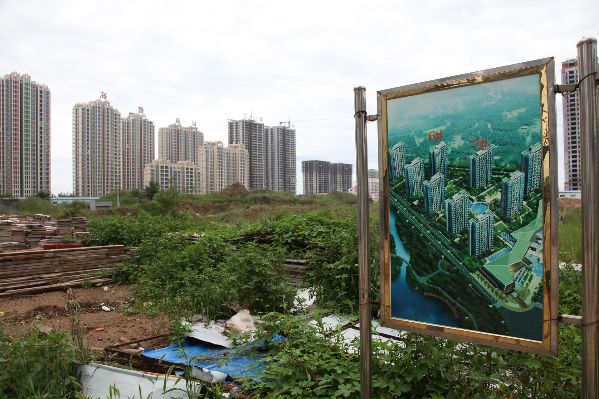 Weihai City