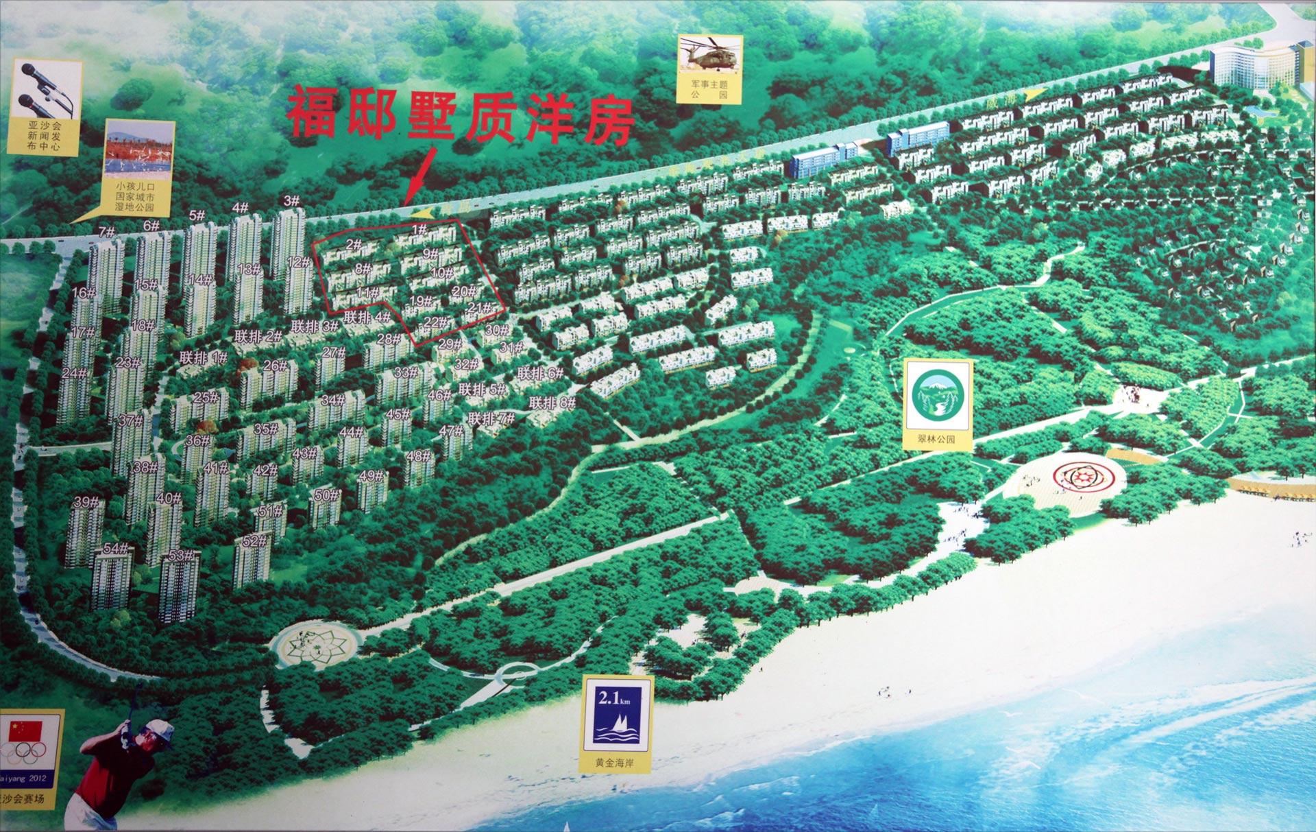 Weihai Map